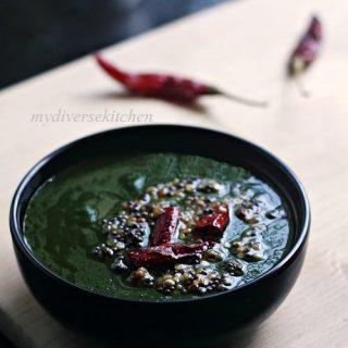 Keerai Mashiyal or Seasoned Mashed Spinach