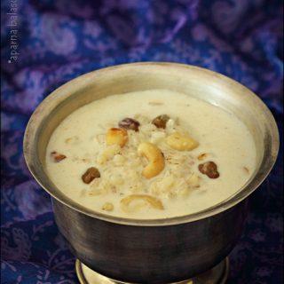 Paal Payasam or Rice Pudding